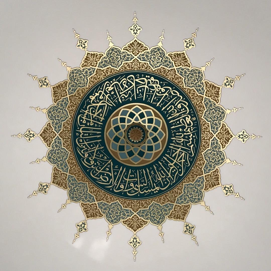 Work Calligraphy إِنَّ اللَّهَ يُمْسِكُ السَّمَوَاتِ وَالْأَرْضَ أَن تَزُولَا وَلَئِن زَالَتَا إِ…- Abdurrahman Depeler