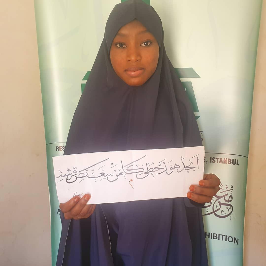 Donwload Photo Khat Unik Suluth lesson by 16 year old Amina Ja'afar, student of IRCICA Regional calligrap… – Yushaa Abdullah