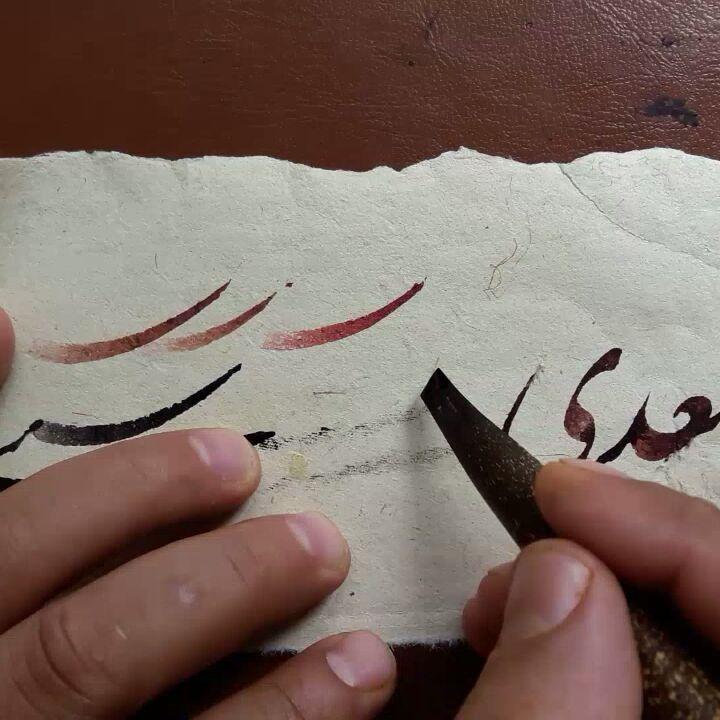 Download Gambar Kaligrafi م…- Ahmadmalekian