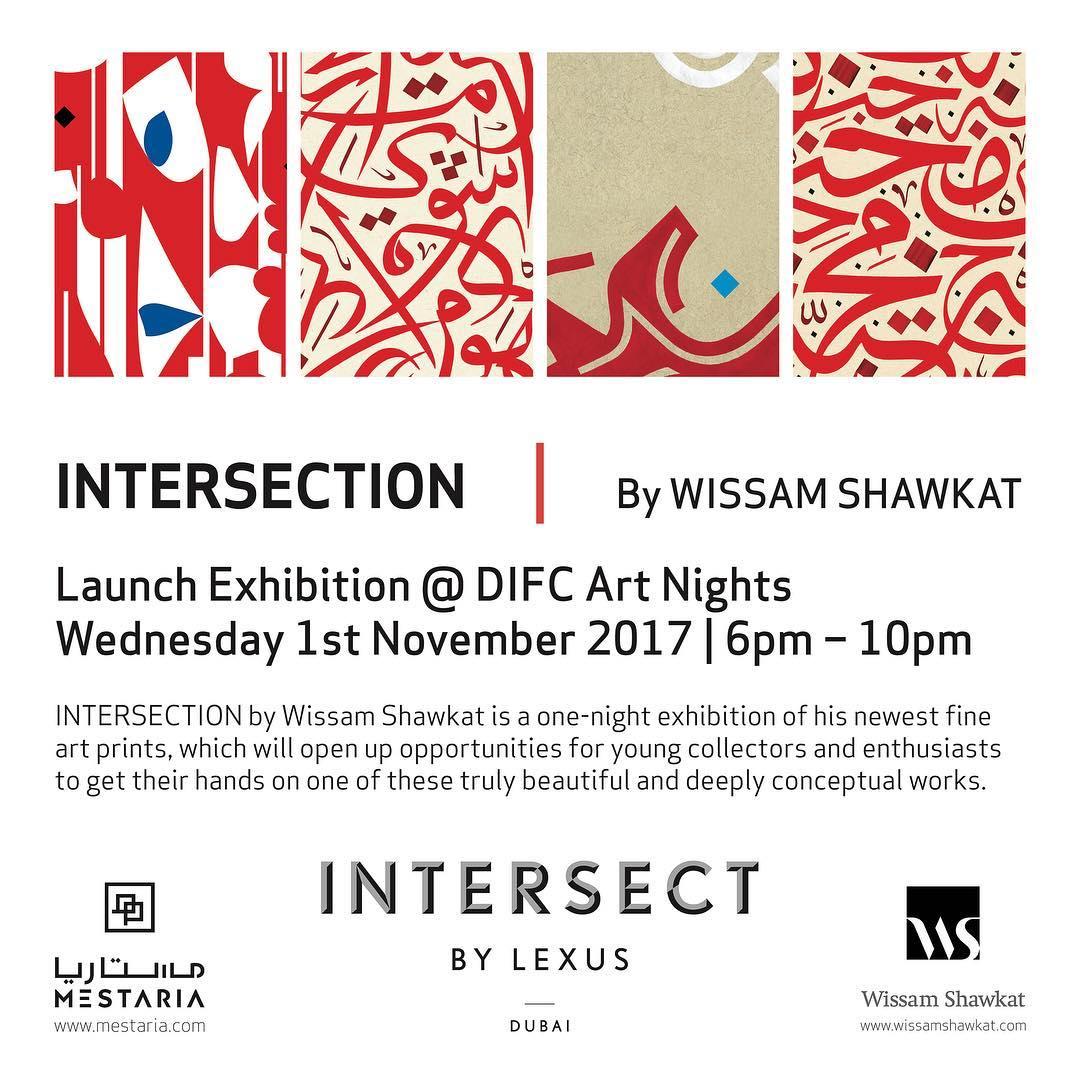 Download Kaligrafi Karya Kaligrafer Kristen Please join me at my latest solo exhibition INTERSECTION Wednesday 1 November at...-Wissam 1