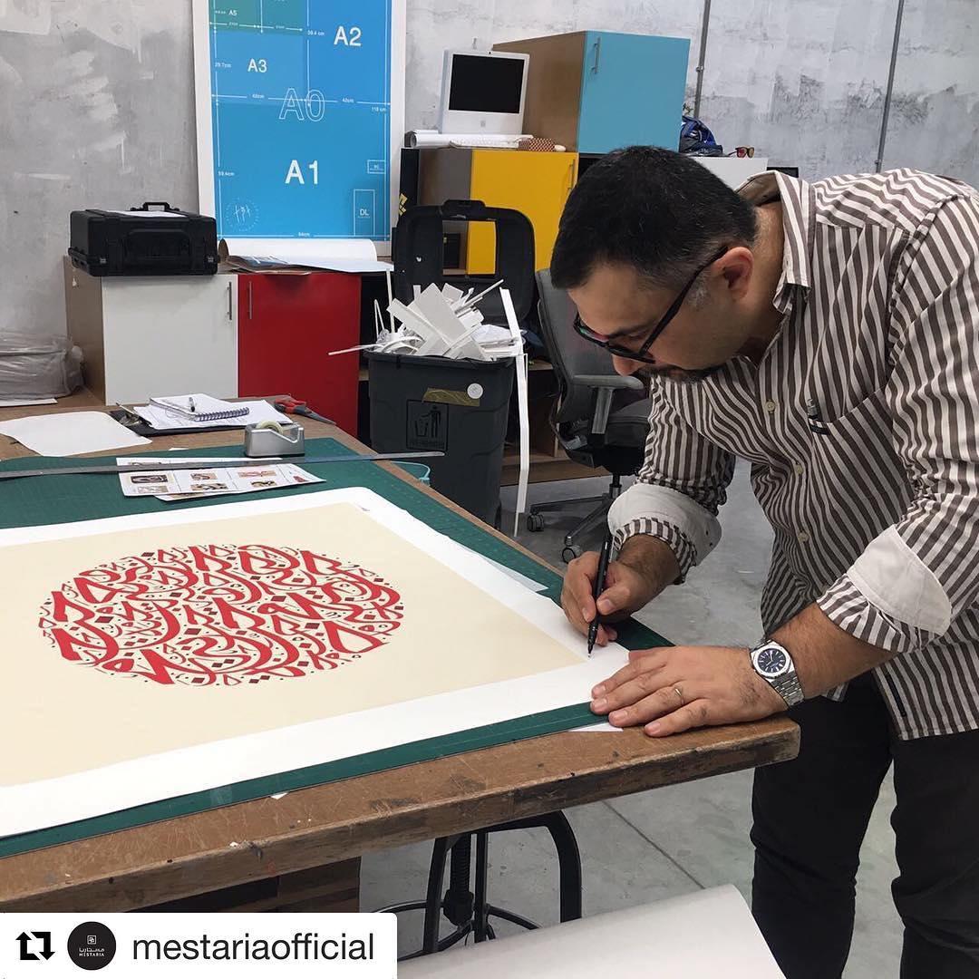 Download Kaligrafi Karya Kaligrafer Kristen #Repost @mestariaofficial ・・・ @wissamshawkat signing his latest artwork printed ...-Wissam 7