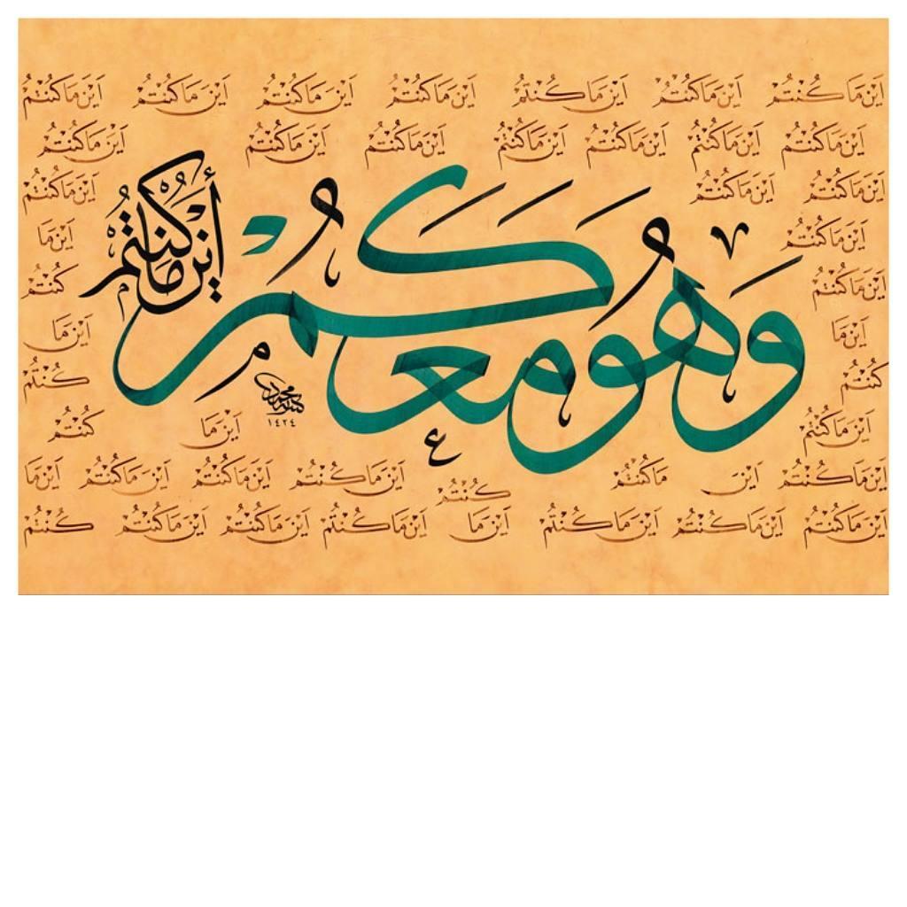 Download Photo Kaligrafi #cymera…- Vahedi Masoud
