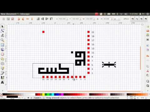 Download Video Membuat Kaligrafi Kufi dengan Inkscape