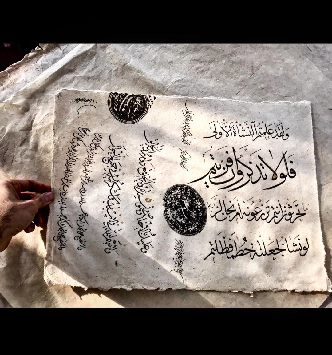 Karya Kaligrafi هذه احدى لوحات معرض سيتم الاعلان عنه قريباً ترقبوا  #خط #خطوط #خواطر #خط_عربي #…- jasssim Meraj