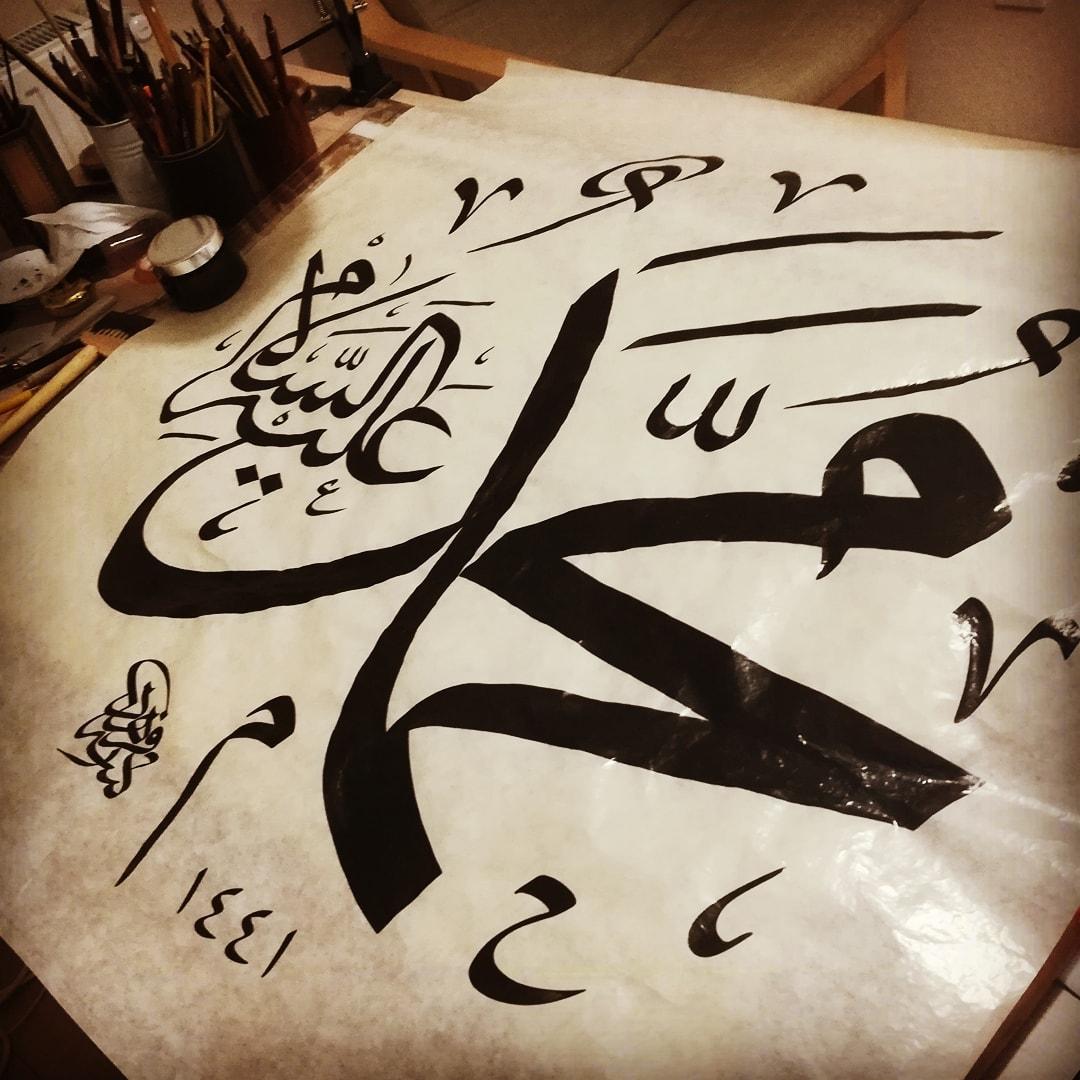 Karya Kaligrafi Muhammed (sav) 4.5cm kalem. 80×80 Celi sülüs….- Ferhat Kurlu