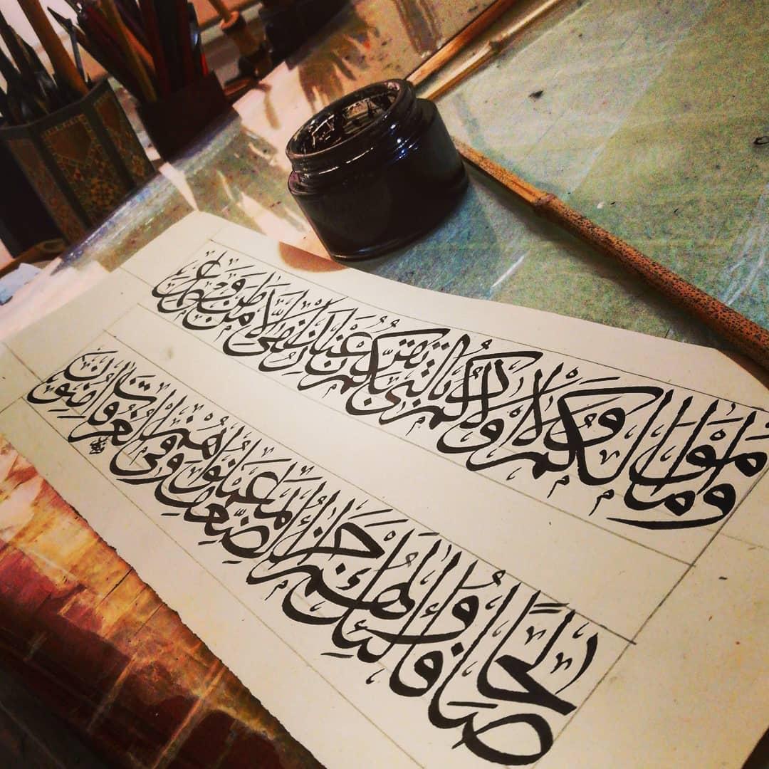 Karya Kaligrafi Satır istif çalışması. (henüz kalıp)…- Ferhat Kurlu