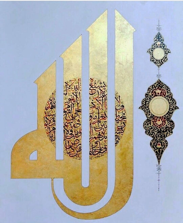 Who's the artist? . . . #art#Calligraphy#Allah#God#islamicart#muslimart#illumina... 7