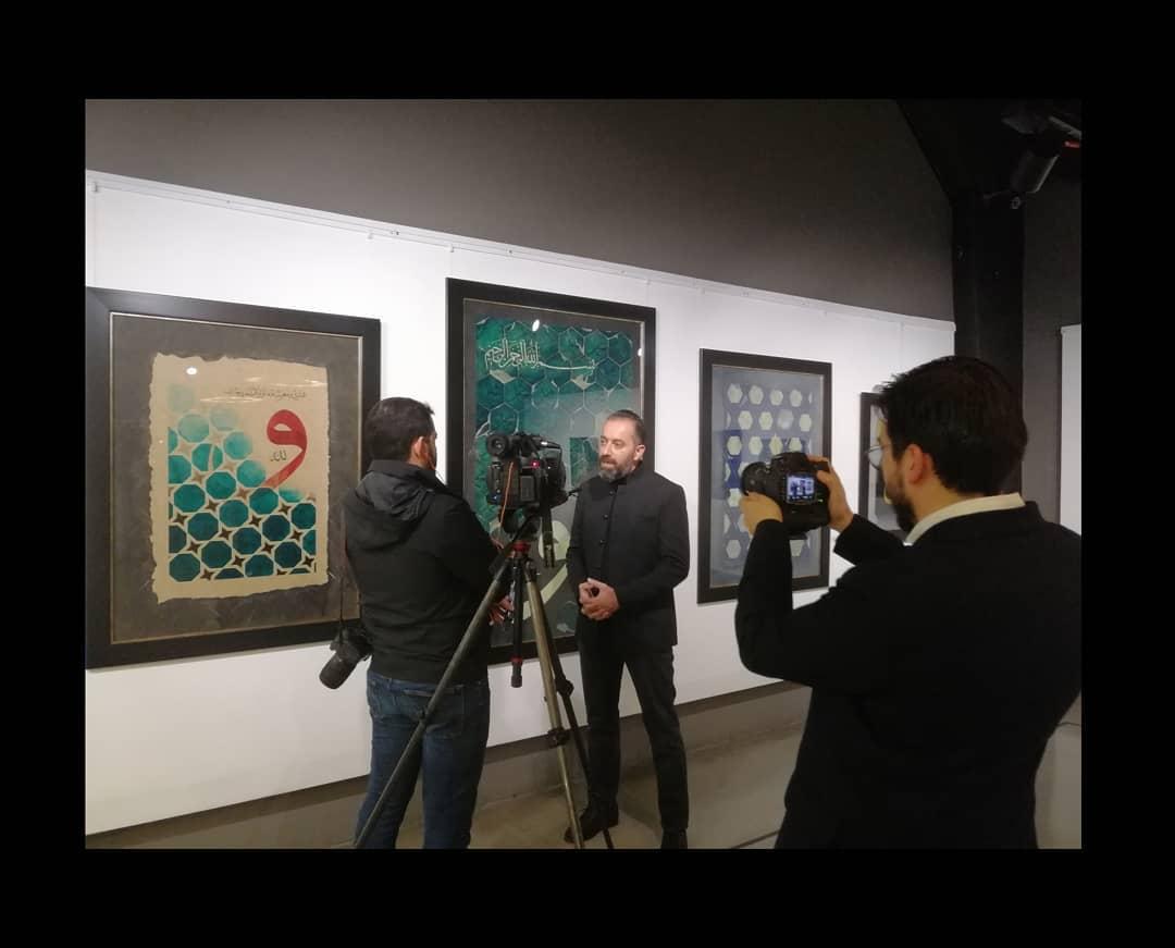 """Donwload Photo Kıymetli hocamız Hattat Mustafa Cemil Efe'nin """"Hazan ve Bahar"""" isimli sergisi tü…- Zembil Sanat"""