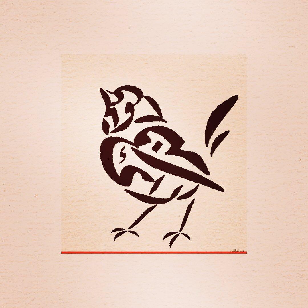 Donwload Photo Rik'adan kuş. Harf kombinasyonu. #arabiccalligraphy #islamiccalligraphy #tezhip …- hattat_aa