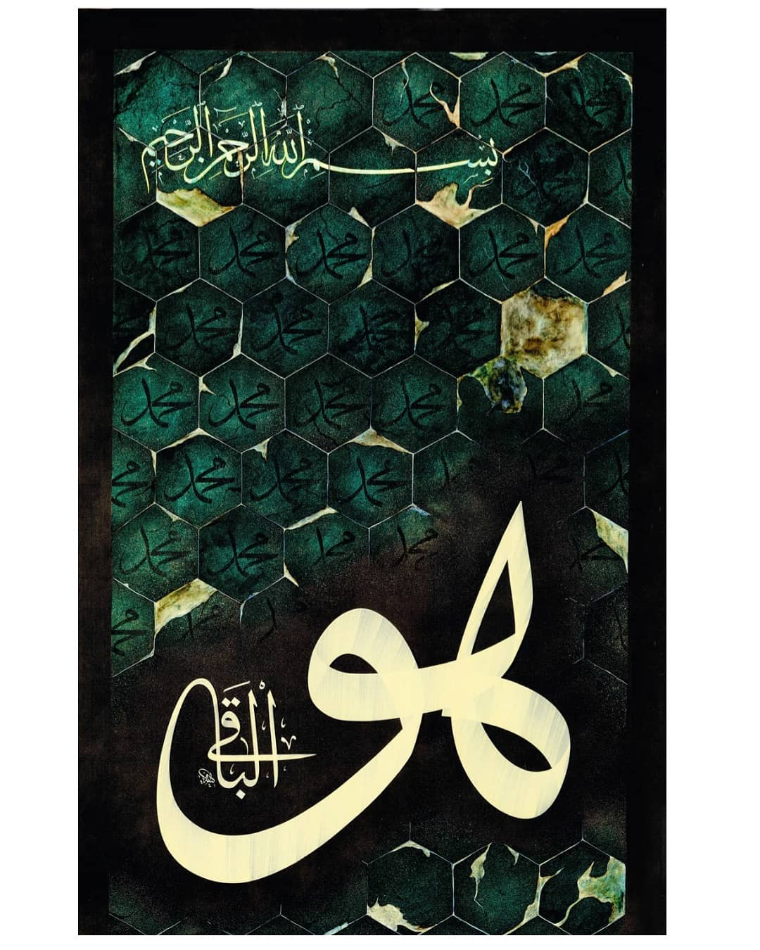 """Donwload Photo """"Ümmetin Hali"""" Sâhib Ata Fahreddin Ali anısına… Besmele-i Şerif, İsm-i Nebî,…- Zembil Sanat"""