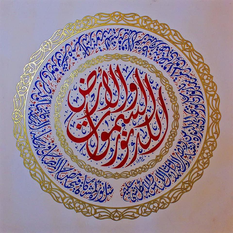 Download من أعمال الأستاذ حاتم عرفة