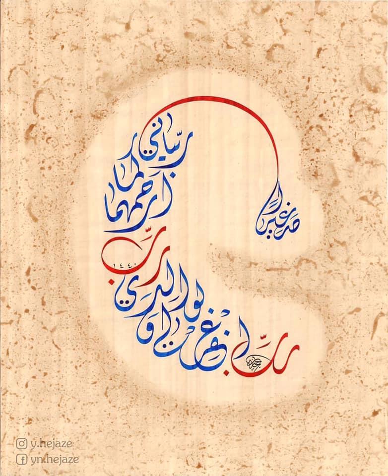 Download من أعمال الأستاذ ياسين حجازي