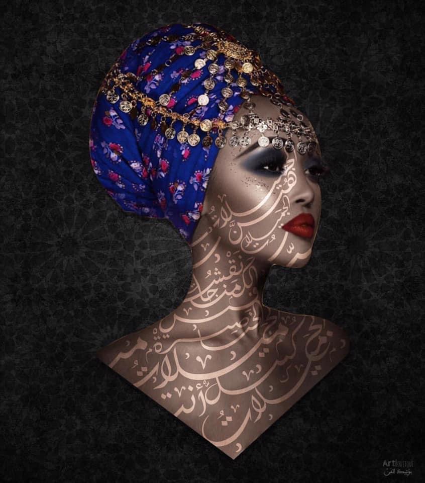 Download من أعمال الفنان جمال مصاروه From the works of the artist Jamal