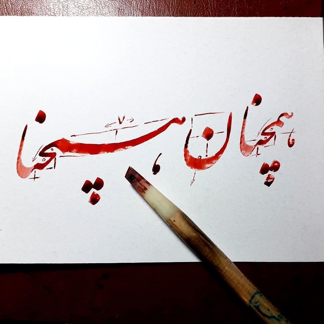 Download Gambar Kaligrafi قلم پلیمری از نیم میل تا ۷ سانت ارسال با پست سفارش در دایرکت. واتساپ 0912706683…- Ahmadmalekian