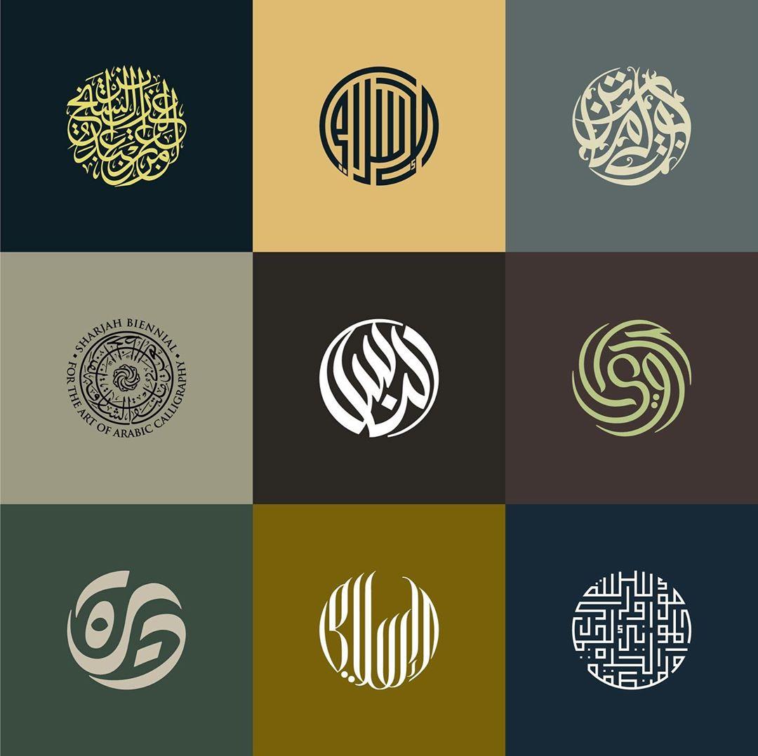 Download Kaligrafi Karya Kaligrafer Kristen بعض تصاميمي للشعارات الدائرية التي قمت بتصميمها على مدى السنوات الماضية.  I just…-Wissam