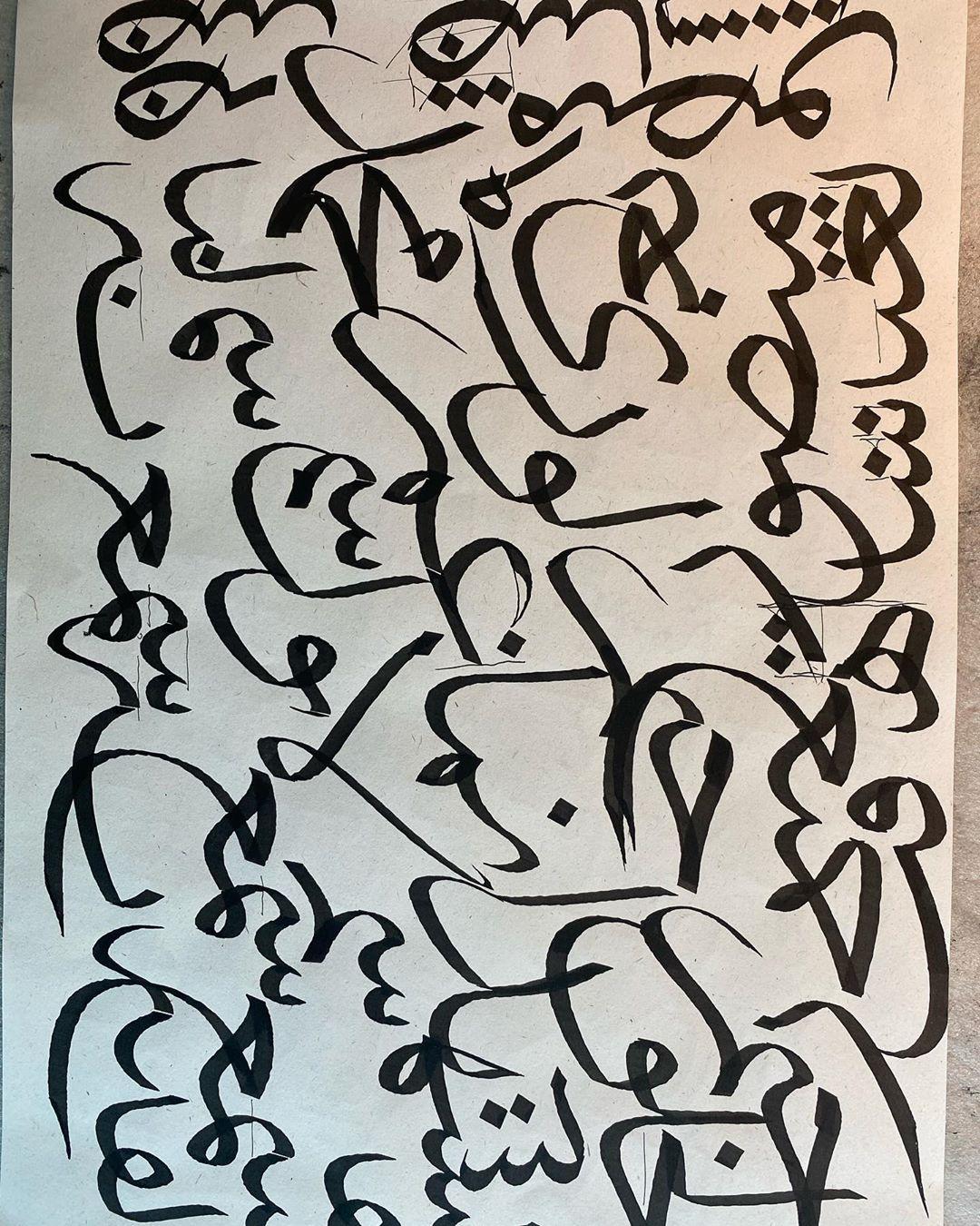Download Kaligrafi Karya Kaligrafer Kristen Practice ! تمارين وامشاق #mashq #calligraphy #art #type #thuluth #خط_الثلث #arab…-Wissam