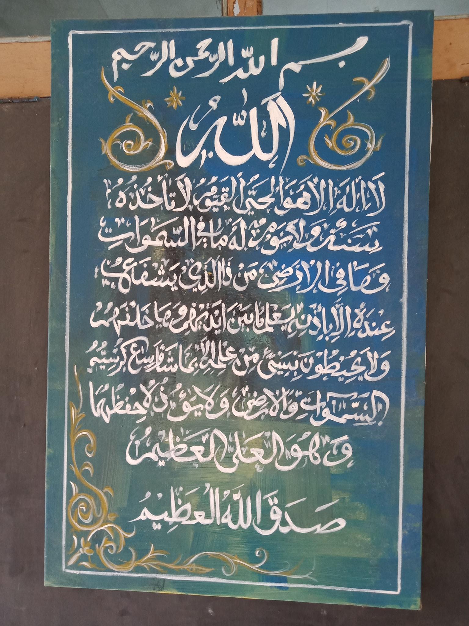 Download Kaligrafi arb