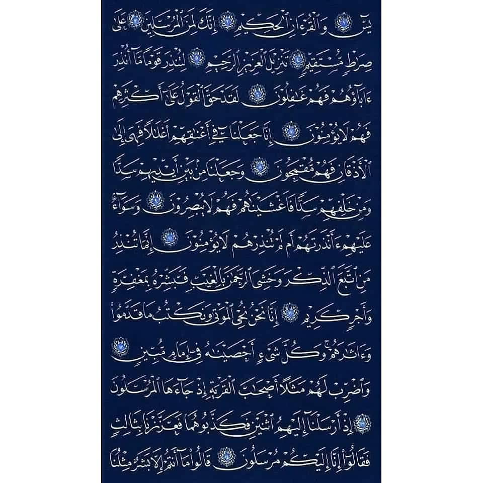 Download karya Kaligrafi Naskhi الخطاط @mothanaalobaydi_art . . . . . . . . . . . . #خط #خط_النسخ #خطاطين_الإنست…-naskhcalligraphy