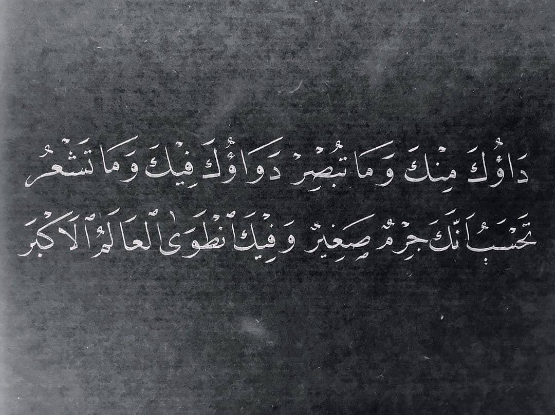 Download karya Kaligrafi Naskhi الخطاط @sultanbalubaid . . . . . . . . . . . #خط #خط_النسخ #خطاطين_الإنستقرام #خ…-naskhcalligraphy
