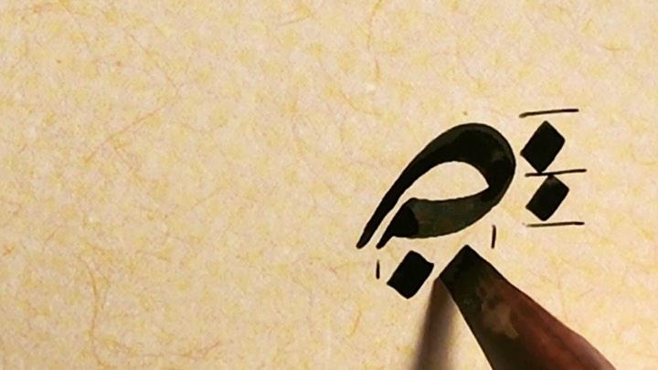 Donwload Photo ده #arabiccalligraphy #islamiccalligraphy #tezhip #hüsnühat #hüsnihat #kaligrafi…- hattat_aa