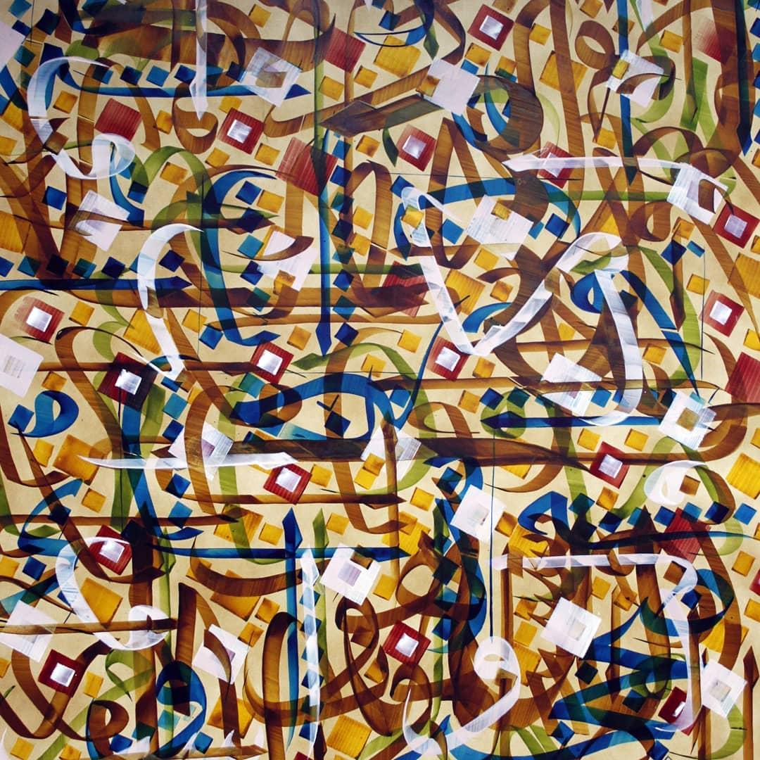 Donwload Photo Serbest karalama. Hat: @hattatmustafacemilefe  #hüsnihat #hatsanatı #calligraphy…- Zembil Sanat