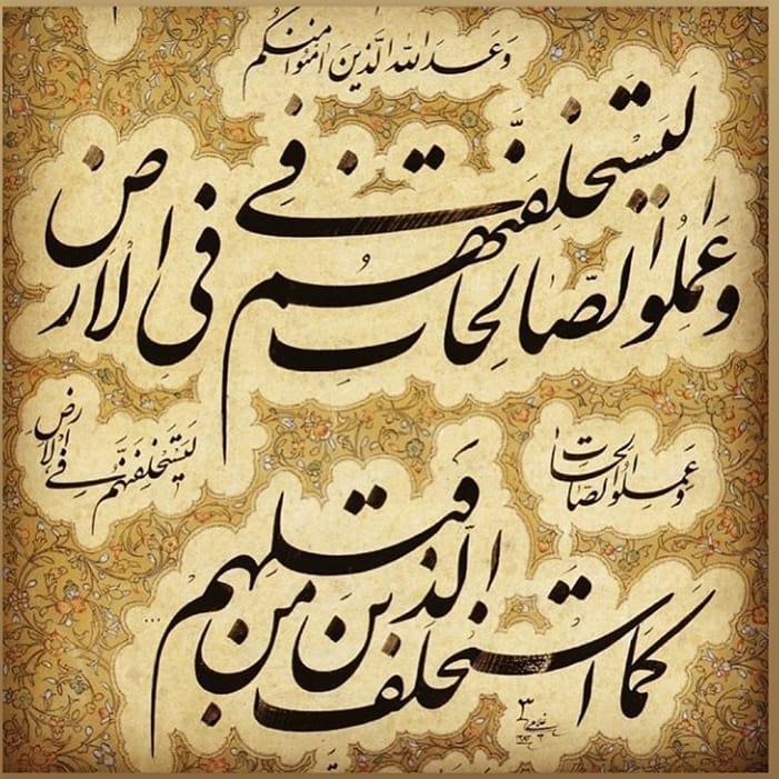 Download Gambar Kaligrafi استاد غلامی آموزش مجازی نستعلیق واتس اپ، تلگرام+989127066839 کانال تلگرام nasta…- Ahmadmalekian