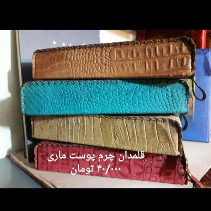 Download Gambar Kaligrafi فروش و ارسال لوازم خوشنویسی به تمام نقاط آموزش مجازی نستعلیق واتس اپ، تلگرام+98…- Ahmadmalekian