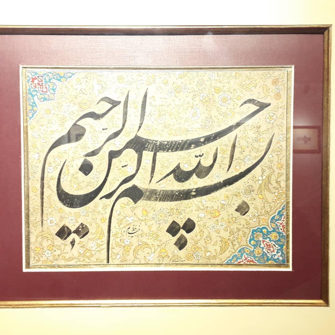 Download Gambar Kaligrafi نمایشگاه نقطه برخی از آثار یک نمایشگاه بسیار زیبای  نقطه اساتید آقایان خیام.رهبر…- Ahmadmalekian