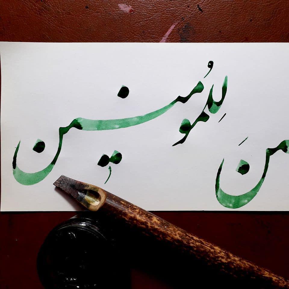 Download Gambar Kaligrafi ویژگیهای متقین در قرآن کریم خداوند در قرآن کریم انسانها را به گروههای مختلف …- Ahmadmalekian