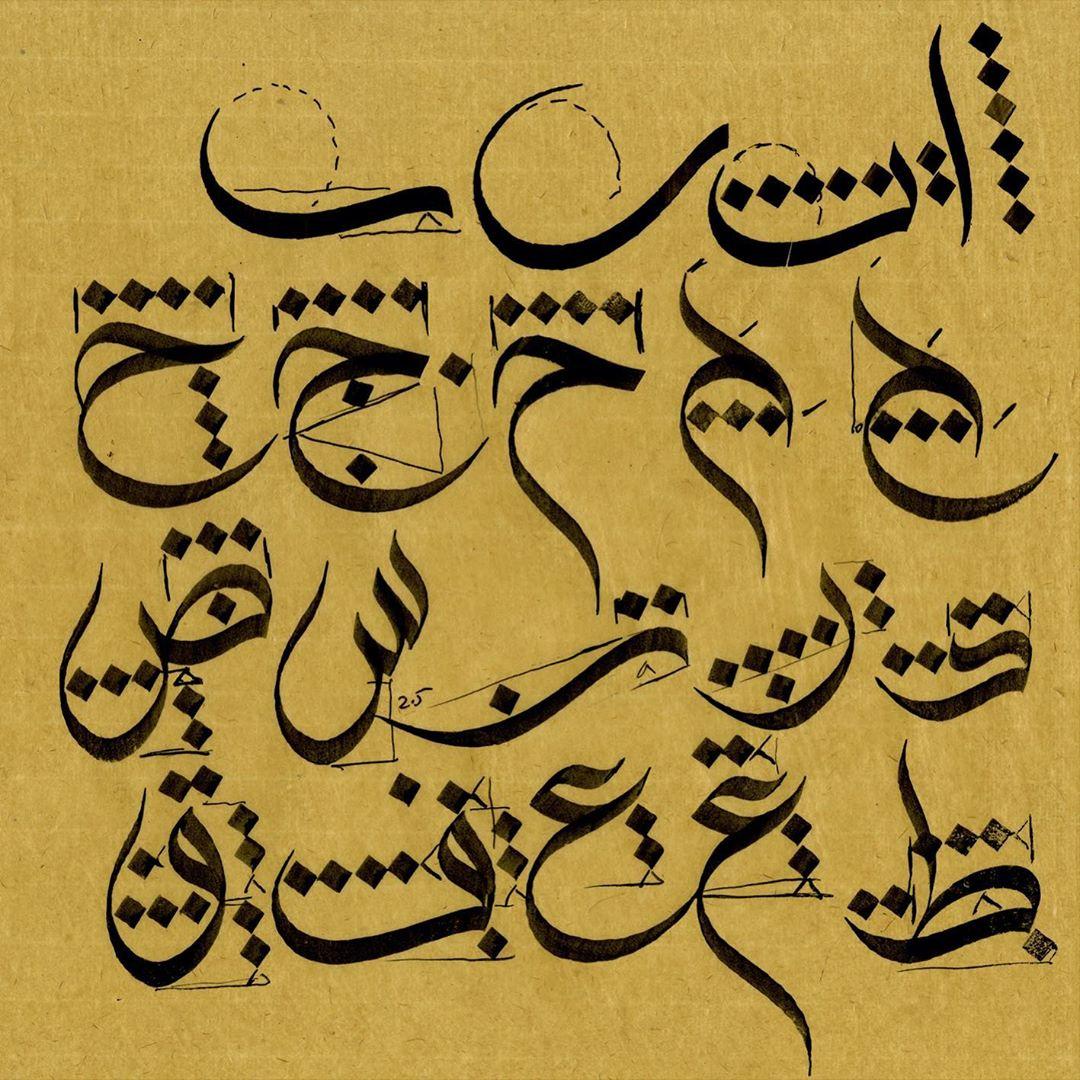 Download Kaligrafi Karya Kaligrafer Kristen ابجدية خط الوسام مع بعض القياسات وبعض قواعد حرف الباء. #disciplinedinsurgence #m…-Wissam