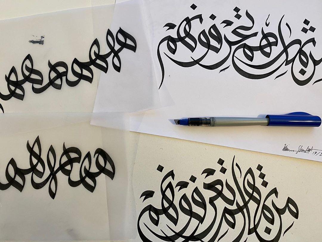 Download Kaligrafi Karya Kaligrafer Kristen سالني بعض الإخوة ووردتني رسائل عن القلم الذي استخدمته بالكتابة في المنشورات السا…-Wissam