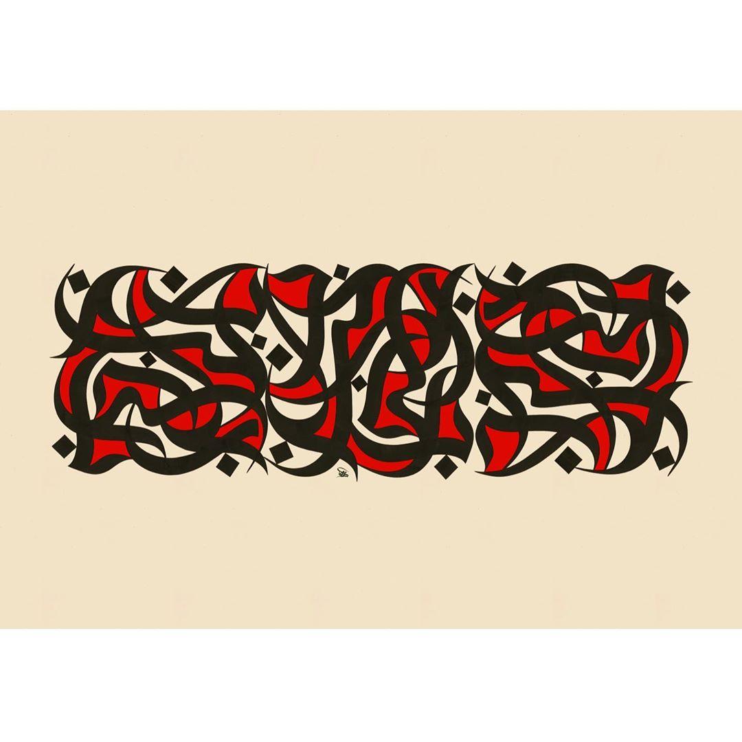Download Kaligrafi Karya Kaligrafer Kristen Love #lettersoflove #wissam_shawkat #wissamshawkat #love #tb #contemporaryart #a…-Wissam