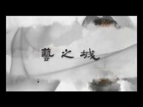Download Video 王鉴伟(王鑑偉)电视片挥毫 Wang Jianwei TV show calligraphy showcase