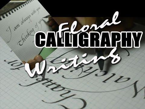 Download Video Art & Calligraphy |  Floral Calligraphy Writing | Calligraphy Writing | Inspirational Quote | Rasraj 3