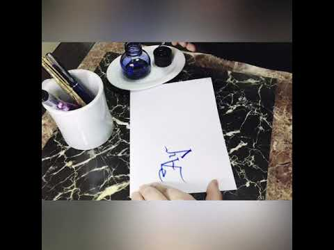 Download Video Calligraphy name