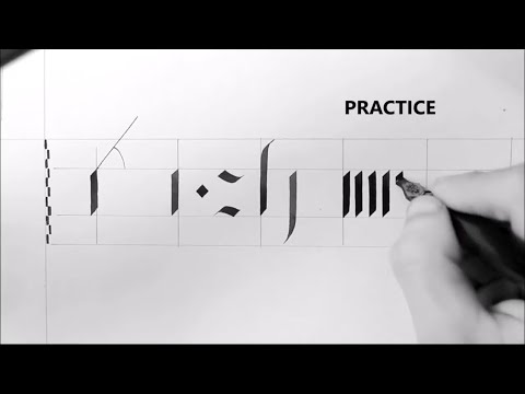 Download Video GOTHIC CALLIGRAPHY FOR BEGINNERS (BROAD EDGE NIB CALLIGRAPHY)