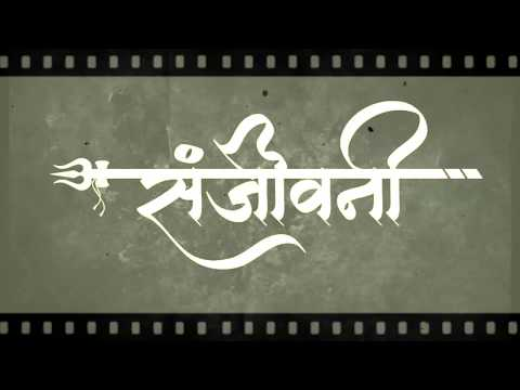 Download Video Hindi Calligraphy designer | हिंदी लोगो डिज़ाइनर | Hindi Writing | Hindi Logo
