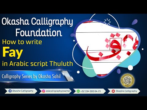 Download Video How to write Fay in Arabic script Thuluth || Calligraphy series || Okasha Calligraphy