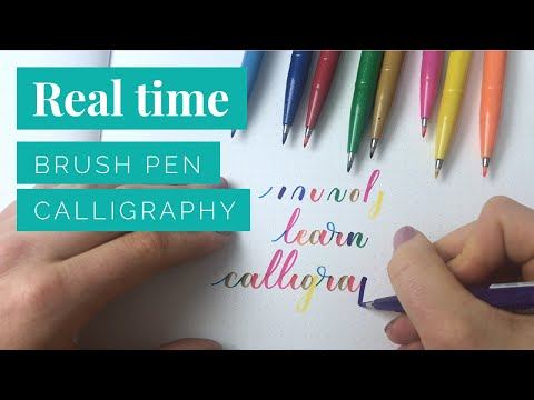 Download Video Real Time | Brush Pen Calligraphy