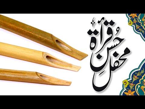 Download Video Urdu Calligraphy & Urdu Khatati Best Tutorial by Mubashir Art.
