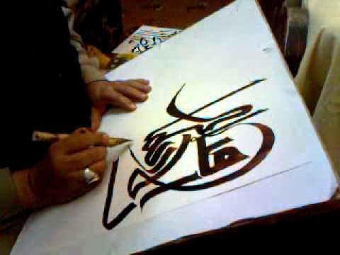 Download Video calligraphy kufic by world famous calligrapher khurshid gohar qalam_pakistan.3gp