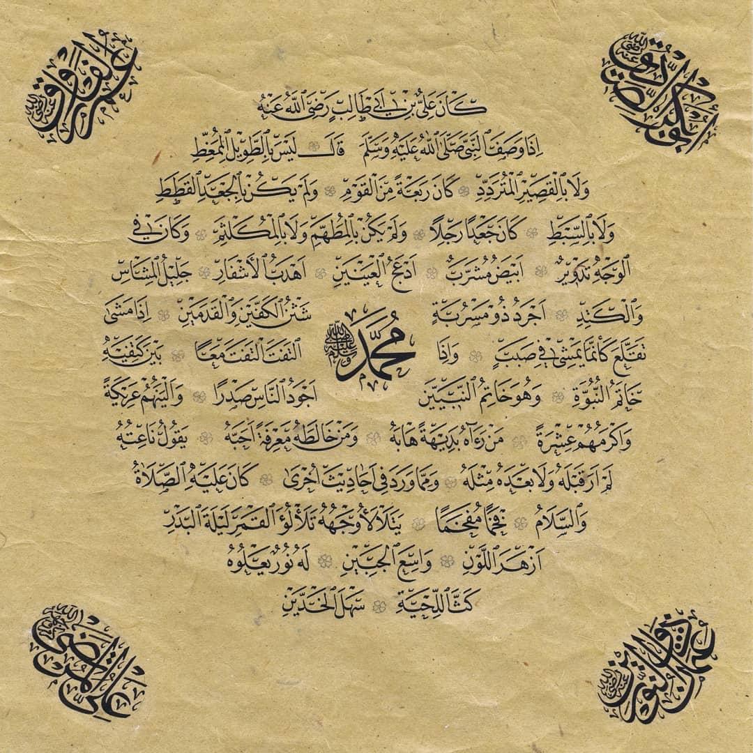 Download karya Kaligrafi Naskhi الخطاط @baghdadiabbas حفظه الله.  متوفرة بدقة عالية على قناتنا في تليقرام، الراب…-naskhcalligraphy