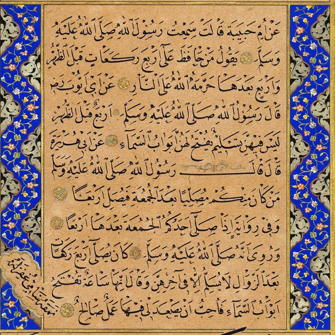 Download karya Kaligrafi Naskhi محمد سامي رحمه الله .  متوفرة بدقة عالية على قناتنا في تليقرام، الرابط في البايو…-naskhcalligraphy