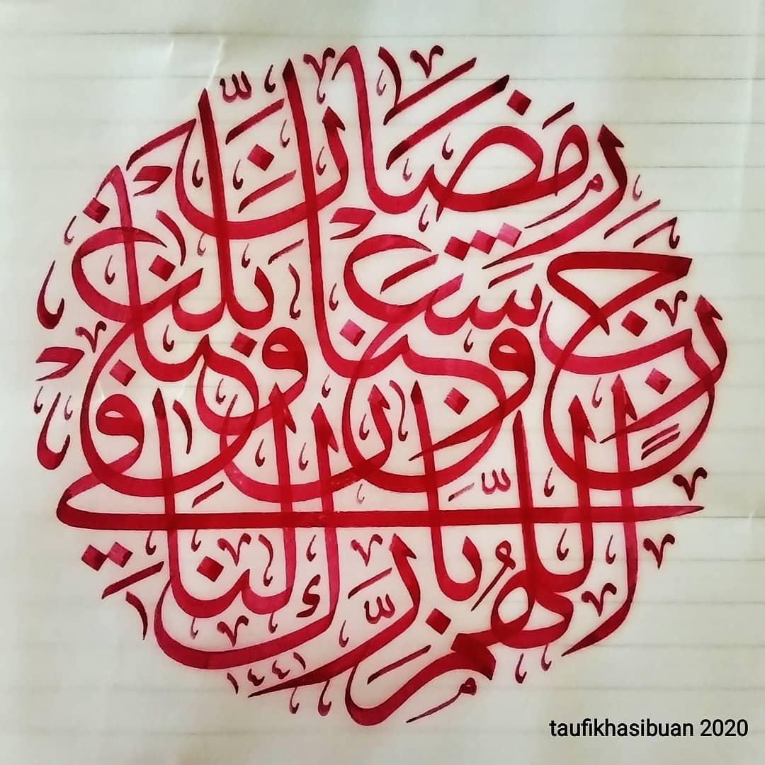 Works Calligraphy Taufik Hasibuan اللهم بارك لنا في رجب وشعبان وبلغنا رمضان #Ahamdulillah … 41