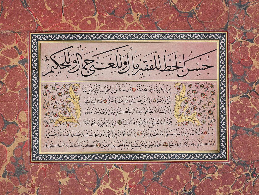 """Apk Website For Arabic Calligraphy حسن الخط للفقير مال و للغني جمال و للحكيم كمال """"Hüsn-i Hat; fakirler için maldan… 685"""