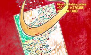 Download من أعمال الأستاذ Mian Asif 7
