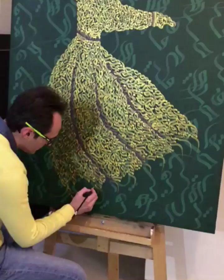 Download Photo Kaligrafi اثر زیبای آقای مهیار فخار نیا @mahyar_art . . . . . . . . . . #زیبا  #قرآن  #اسل…- Vahedi Masoud