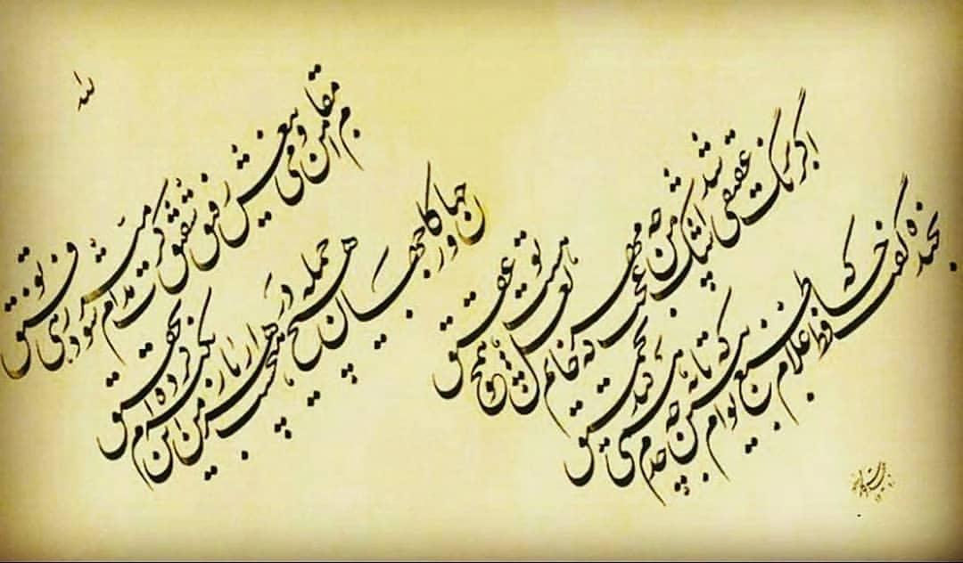 Download Photo Kaligrafi چلیپای زیبای استاد مجید رستگار . . . . . . . . . . #گرافیست  #گرافیست_حرفه_ای  …- Vahedi Masoud