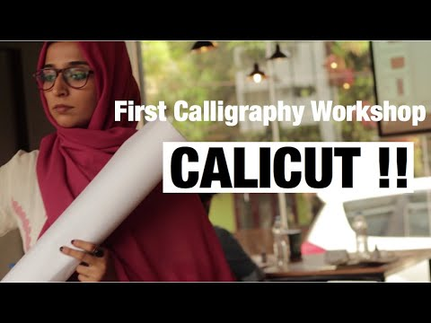 Download Video First Calligraphy Workshop Calicut |2019| Learn Arabic Calligraphy