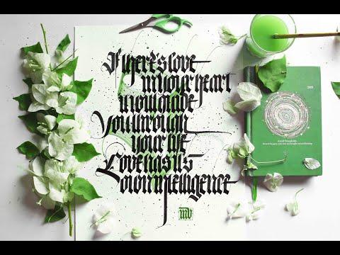 Download Video Fraktur | Blackletter Composition Calligraphy